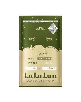 Lululun One Night for Mature Skin, Skin Firming Facial Sheet Mask - 1PC