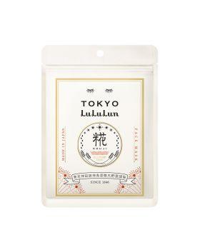 Travel Lululun Sheet Mask, TOKYO 7 PCS