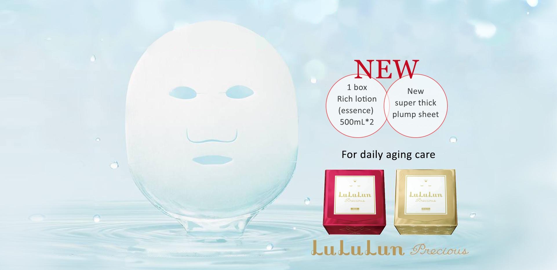 Lululun Precious Series Super Thick